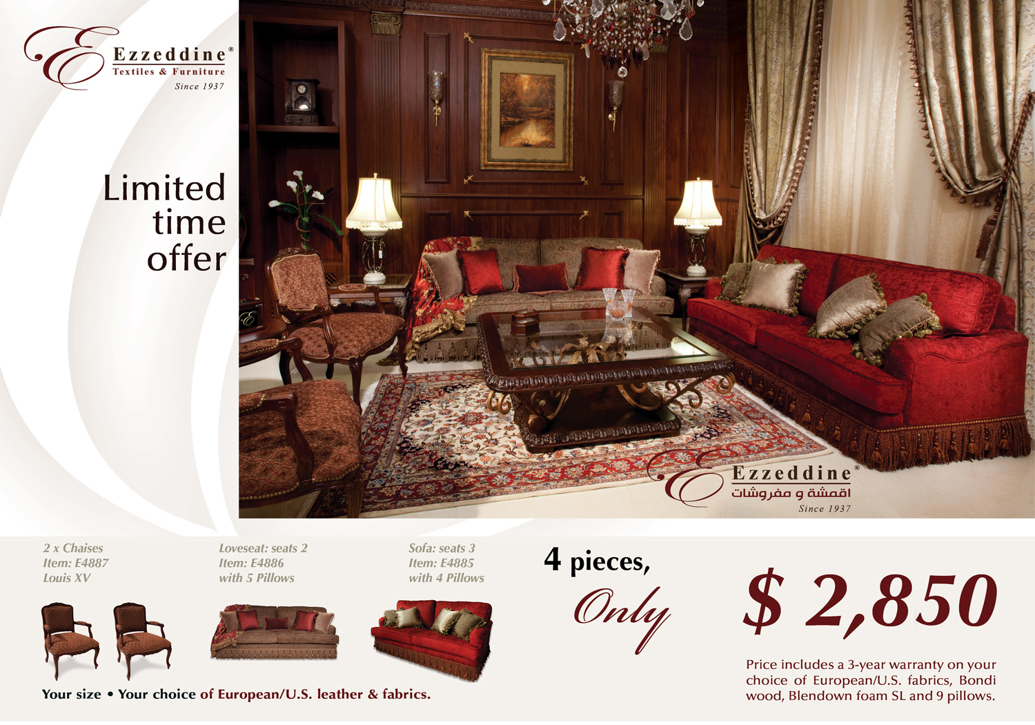 Limited Time Offer - Living Room - Three Offers Per One Offer - Only $2,850 - 4 Piece Set Living Room